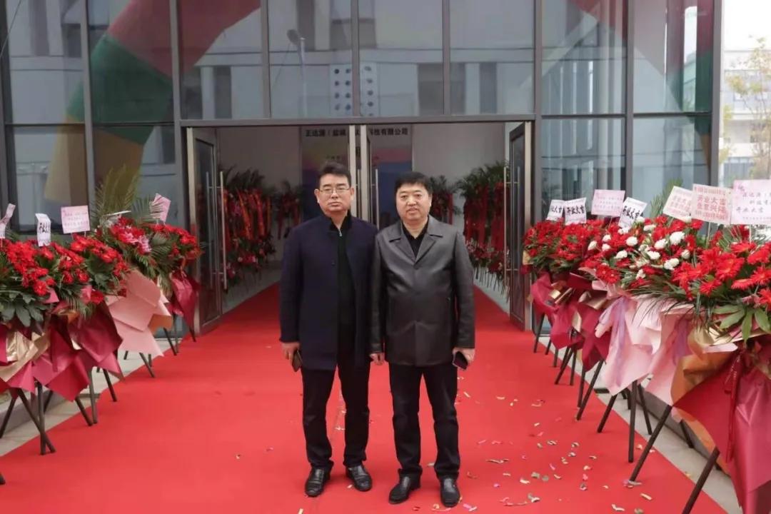 正达源(盐城)钛业科技有限公司在江苏盐城盛大开业