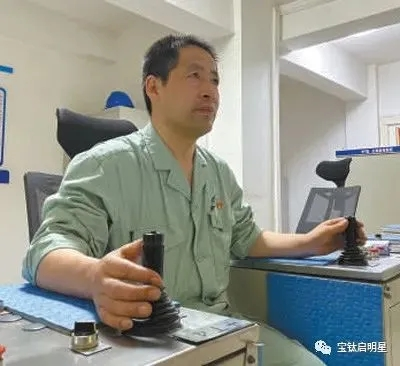 陕西有色宝钛集团热轧主操作手郭文生—— 钛材热轧 心手合一(工匠绝活)