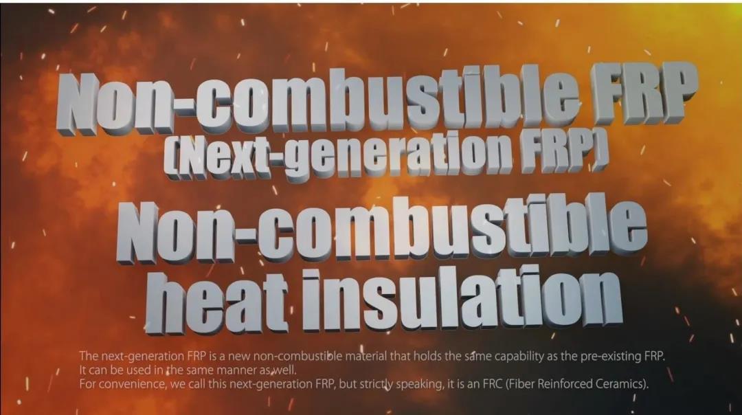日本公司成功开发全球首款不燃烧复合材料