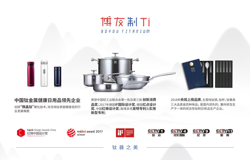 上海博友金属制品有限公司