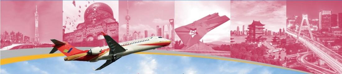 未来20年中国航空运输市场将接收8725架干线和支线客机