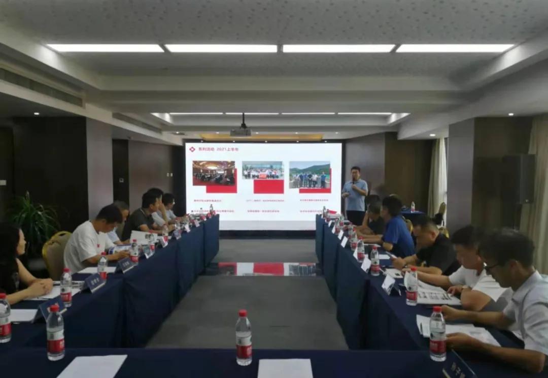 2021钛业资讯理事会年中工作总结暨钛行业发展研讨会在宝鸡成功举行
